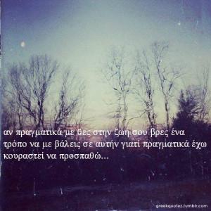 Euripides Life Quotes Greek...