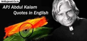 | Abdul Kalam Quotes in Hindi | Dr Abdul Kalam Quotes in Hindi | APJ ...