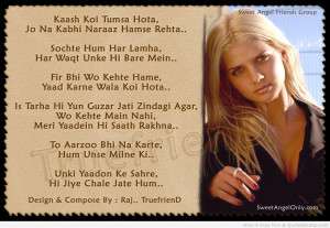 Cute Love Quotes In Hindi With Images ~ Cute Love Quotes, Love Quotes ...