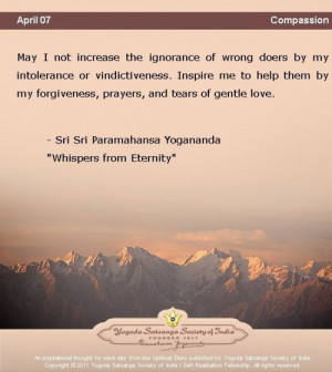 May I not increase the ignorance of wrong doers by my intolerance or ...