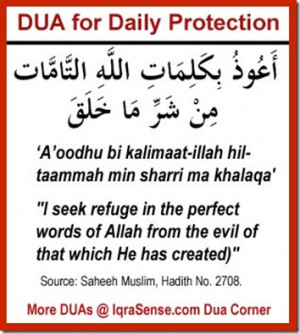 islam on Dua for Daily Protection from Harm More