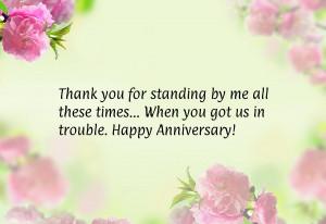 quotes anniversary quotes anniversary quotes anniversary quotes