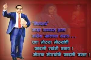 DR. Ambedkar Jayanti 2015 Quotes Images Wallpaper wishes