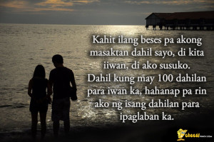 ... Quotes, Tagalog Love Quotes, Inspirational Quotes, Inspiration Quotes