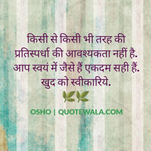 osho quotes anmol vachan suvichar on love and happiness pics