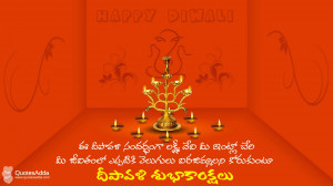 Best Telugu Diwali Greetings, Diwali Quotes Wallpapers, Deepawali ...
