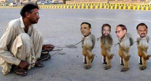 Funny Pakistani Politician Image Gallery 2013