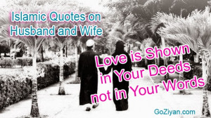 and wife in islam, muslim husband and wife, islamic love quotes ...