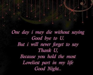 Quotes sweet dreams