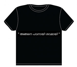 ... top selling Tshirts with Malayalam movie quotes printed on them