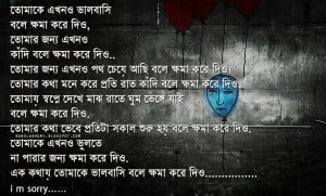 ... kb jpeg sad quotes that make you cry 500 x 500 38 kb jpeg sad quotes