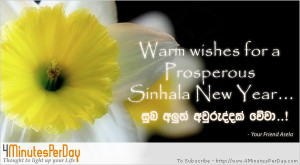 love poems in sinhala. Love Poems amp; Quotes