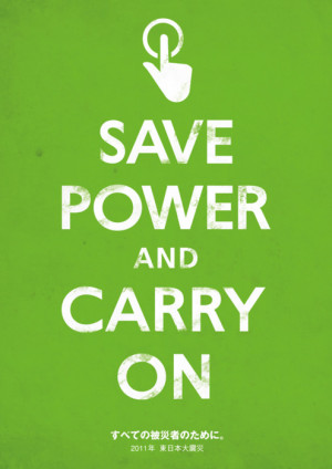 Powerful Power Saving Tips for the World