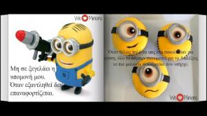 Minion Quotes In Spanish Minion Love Quotes