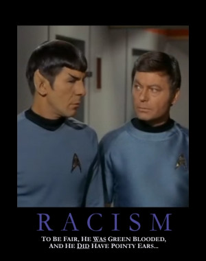 Mr. Spock Inspirational Poster
