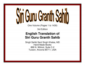 guru granth sahib english translation pdf