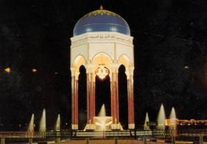 Thread: Pics Of Oman