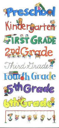 Grade School Sayings