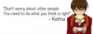 Keima Katsuragi Quote (The world God Only knows) by mruniverseniya