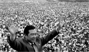 Kim Dae-jung, Ex-President of S. Korea, Dies at 83
