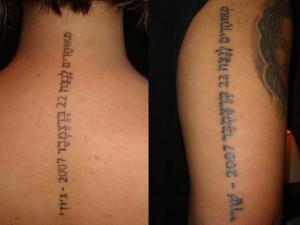 Hebrew Tattoos – Designs and Ideas