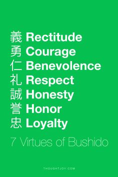 ... Bushido #quote #quotes #design #art #poster #typography #inspiration #