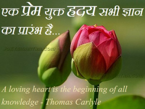 cute saying on love by Thomas Carlyle to share with your love ...