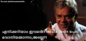 Malayalam funny photo commenting pictures