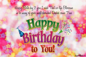 Birthday-Quotes-For-Friend-WIth-Latest-Images