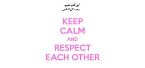 KEEP CALM AND RESPECT EACH OTHER