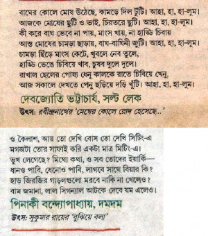 in bengali romantic love poems in bengali bangla love poems 3 romantic ...