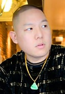 Eddie Huang Gives Sneek...