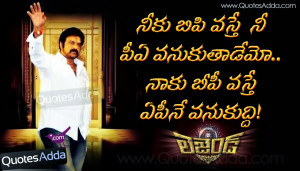 film actor balakrishna dialogues images telugu movie legend movie ...