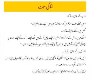 29mpyxg - ..Urdu adab competition May 10..