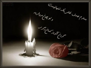 Sad Love Quotes In urdu Sad Love Quotes Images Wallpapers Girls Story ...