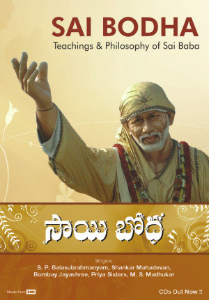 Sai Bodha - Teachings and Philosophy of Sai Baba