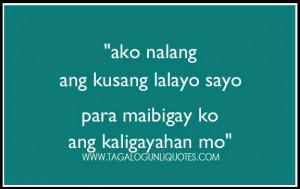 Sad Break Up Love Quotes Tagalog ~ LOVE QUOTES TAGALOG SAD BREAK UP ...