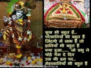 Life Quotes In Hindi ~ HINDI PICTURE QUOTES HINDI LOVE QUOTES LIFE ...