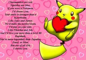 mouse pikachu pink poem pokémon pun valentines_day ♥