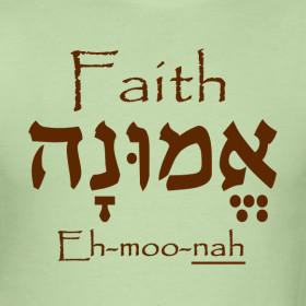 faith-hebrew-t-shirt_design