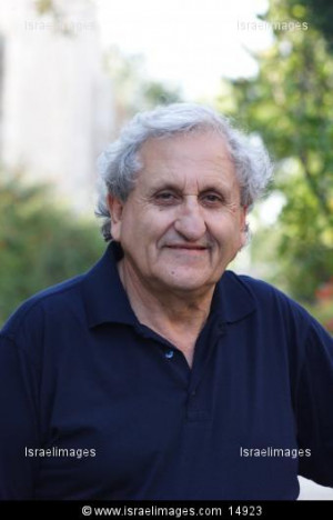 Quotes by A B Yehoshua
