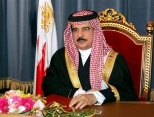 Bahraini King Hamad bin Issa al-Khalifa said Tuesday in a televised ...