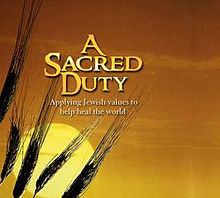 Sacred Duty film DVD-cover.jpg