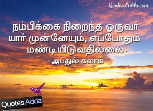 apj abdul kalam books in malayalam pdf free download