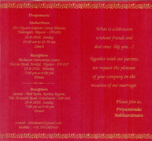 Indian Wedding Invitation Card. Indian Wedding Quotes For Wedding ...