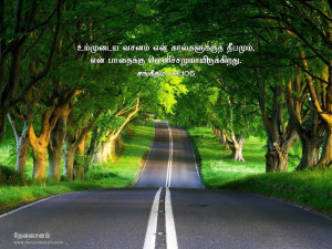 Bible Quotes , Tamil Bible Verse Wallpapers , Tamil Mobile Wallpapers ...