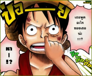 one piece funny luffy,funny pull tab flyers,funny adhd quotes,funny ...