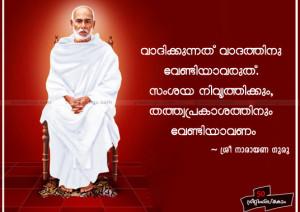 guru quotes in malayalam sree narayana guru quotes in malayalam share ...