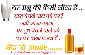 pics for facebook funny hindi quotes hindi cartoons for facebook