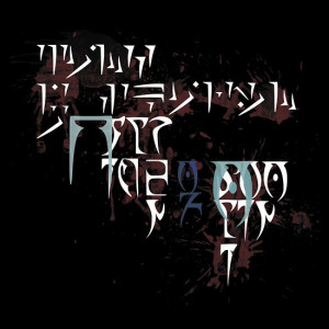 Brothers of Skyrim Children of Oblivion Tshirt